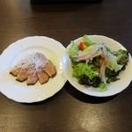 洋風ダイニング Ciel - 鴨肉のマリネ+サラダ