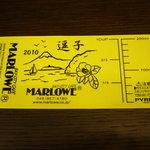 マーロウ - 無料で頂いたステッカー