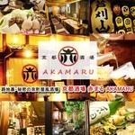 京都酒場赤まる - メイン写真: