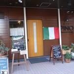イタリアンレストラン ピーノ - ビーノ外観