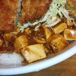 ランラン - BIG丼とんかつ唐揚げ4