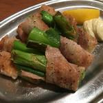 平澤精肉店 - 葱豚巻460円