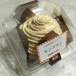 ローソン - モンブラン ¥295
