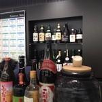 和酒BAR AEL -
