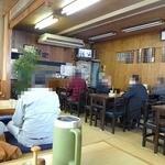 桑島食堂 -