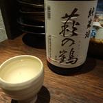 mocchi - 日本酒の萩の鶴です