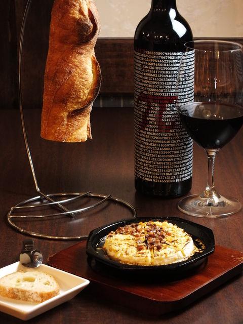 和飲厨房 - チーズ丸ごとアヒージョ