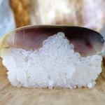 千登利亭 - 鯖寿司