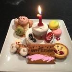 Karin - 2016.2. ファーストバースデープラン ケーキ♪