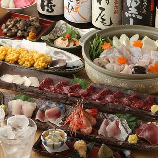 ■旬の味覚を味わうご宴会■
