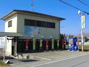 ぐりーんぐらす with K-3