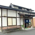 ききょう屋 - 国道沿いにある寿司店+和風レストラン