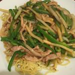 48620803 - 青椒肉絲麺
