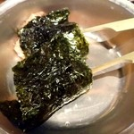 いずみピンチョ - もち海苔巻き 160円