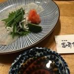 吉﨑食堂 おもろまち店 -