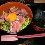 48623647 - ローストビーフ丼・100g