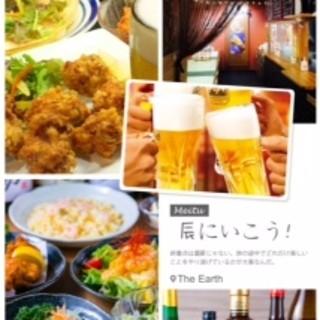 駅前…【二次会】選び3品2時間飲み放題コース税込2000円