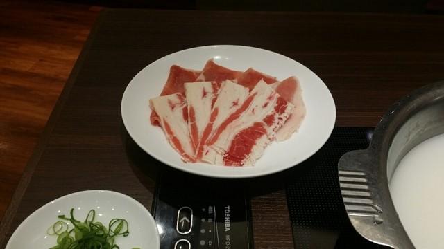 もつ鍋 笑楽 天神店>