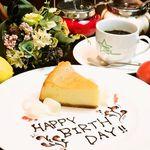 オオミヤコーヒーロースターズ - お祝いコース