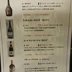 BISTRO にふぇー - メニュー
