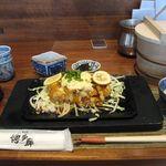 48629822 - 宮崎名物チキン南蛮膳(2015.11)