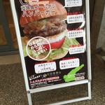 トムズスタジオ 淡路夢舞台店 -
