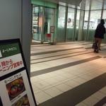 よーじやカフェ - 2016年2月