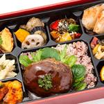 けやきカフェ - 洋会席弁当は8種の副菜もついて断然お得です!