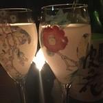玉響 - 絵柄が素敵な九谷焼の人気ヴィンテージグラス