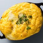 キリンシティ - カマンベールチーズのオムレツ スフレ風
