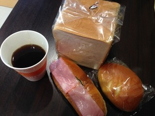 ベーカリーメルシー アルク恩田店 - ランパスセット(通常700円→ランパスvol.5提示で500円) ●食パン・調理パン・コーヒー