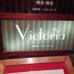 48638984 - 富士屋ホテルの地下1階にお店はあります。
