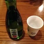 酒坊 日本盛 - 日本盛