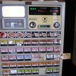 4864065 - j券売機(平日限定の定食が何故か売り切れに)