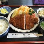 とんかつあべ - 料理写真:ランチメニューのロースカツ定食1050円