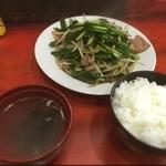 ほん田 - レバーニラ定食