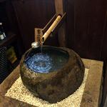 富士高砂酒造 - 富士山伏流水