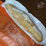 ベーカリー 南 - 「フランス小麦のバゲット」  340円