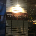 STAND BY FARM -