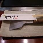 48651473 - 鏝と箸とと取り皿