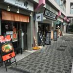 瞠 恵比寿店 -