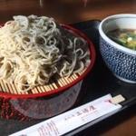 直利庵 三浦屋 - 料理写真: