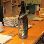 酒房あづみの - 福島県の地酒年1度の限定版