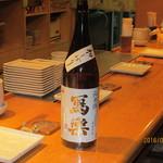 酒房あづみの - 福島県の地酒今や人気沸騰