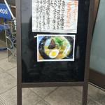 池谷精肉店 - 鯖は珍しい。燻製鯖だって。