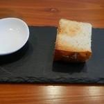 48655590 - セットのパン