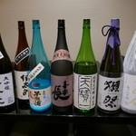 ぎをん 遠藤 - この日のお酒たち。