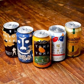 ★クラフトビール★知らなかったビールの世界がここにあります!