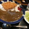 さまた - 料理写真:カツカレー 1,000円
