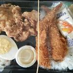 ベントス - 札幌ザンギ&エビフライ弁当